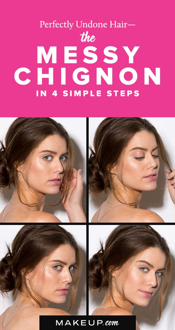 Messy buns are always in style, and this tutorial will show you how to get a lai...