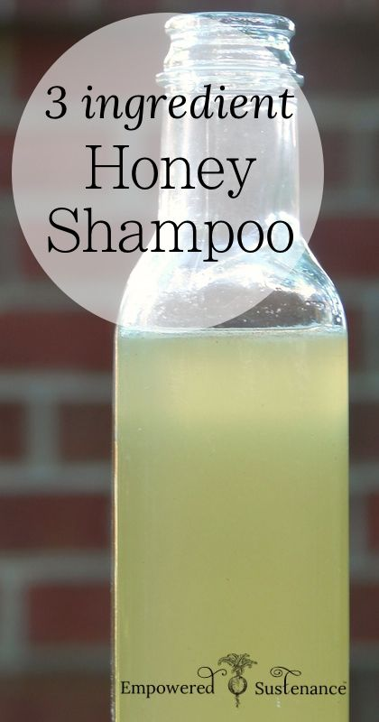 DIY Honey Shampoo for silky smooth hair! Probably better for hair and environmen...