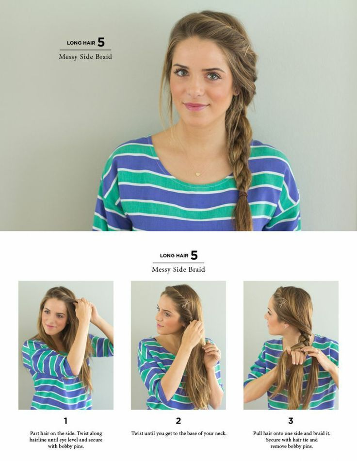 The Twisted Side Braid Easy and effortless! This hairstyle is also a great growi...