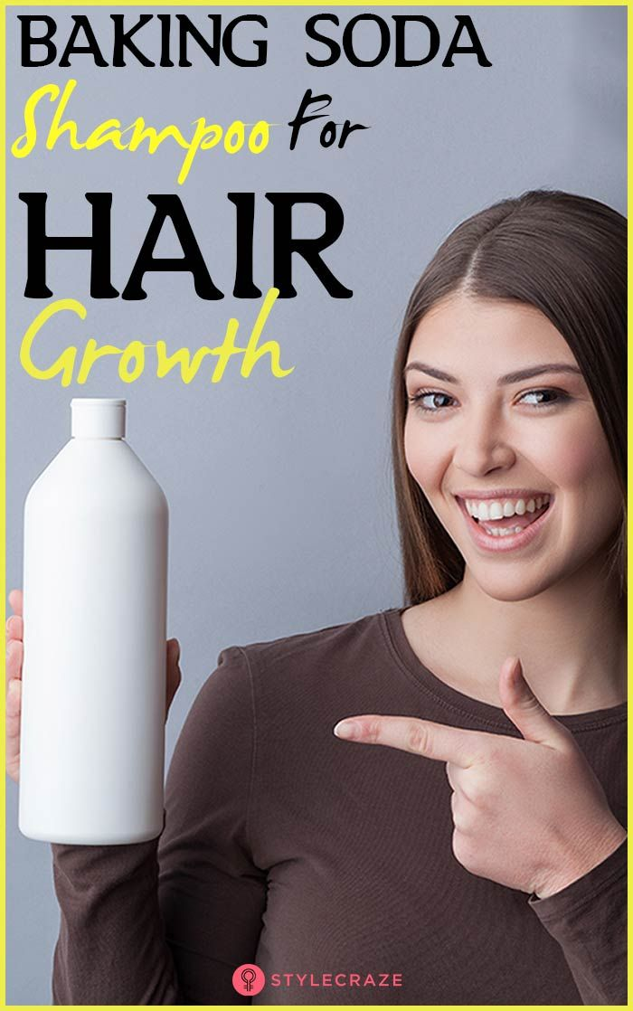 One way in which you can use baking soda is a shampoo. It improves the quality o...