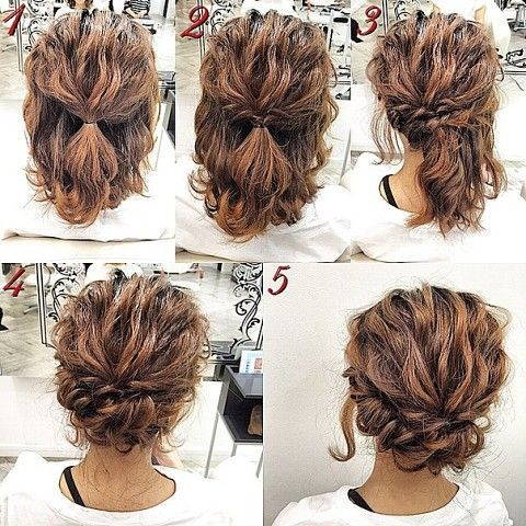 Sweet and simple | romantic and easy up do on naturally curly hair