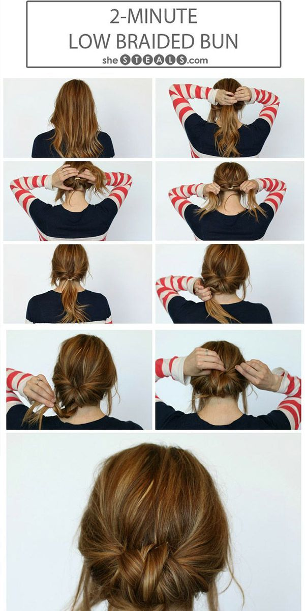 This braided bun is adorable and will make you look good even on those hot days!...