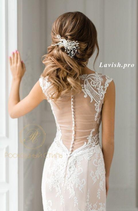Featured Wedding Hairstyle:lavish.pro;www.lavish.pro; Wedding hairstyle idea...