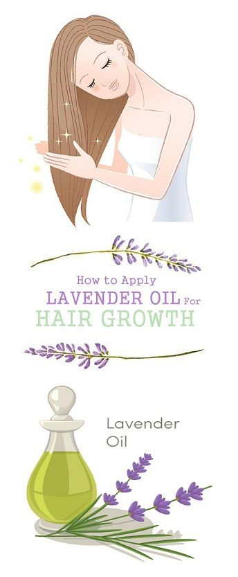 Want to know how to use lavender oil for hair growth? . It can cure of scalp and...