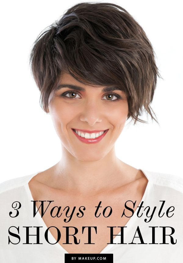 Did you just get a hair cut? If you're still trying to figure out how to sty...