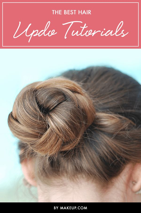 You can't go wrong with a classic updo hairstyle! Whether you're going to an...