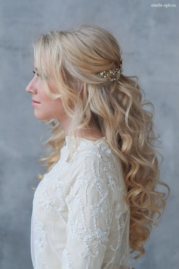 Beautiful Wedding Hairstyles For Long Hair Half Up Half Down ...