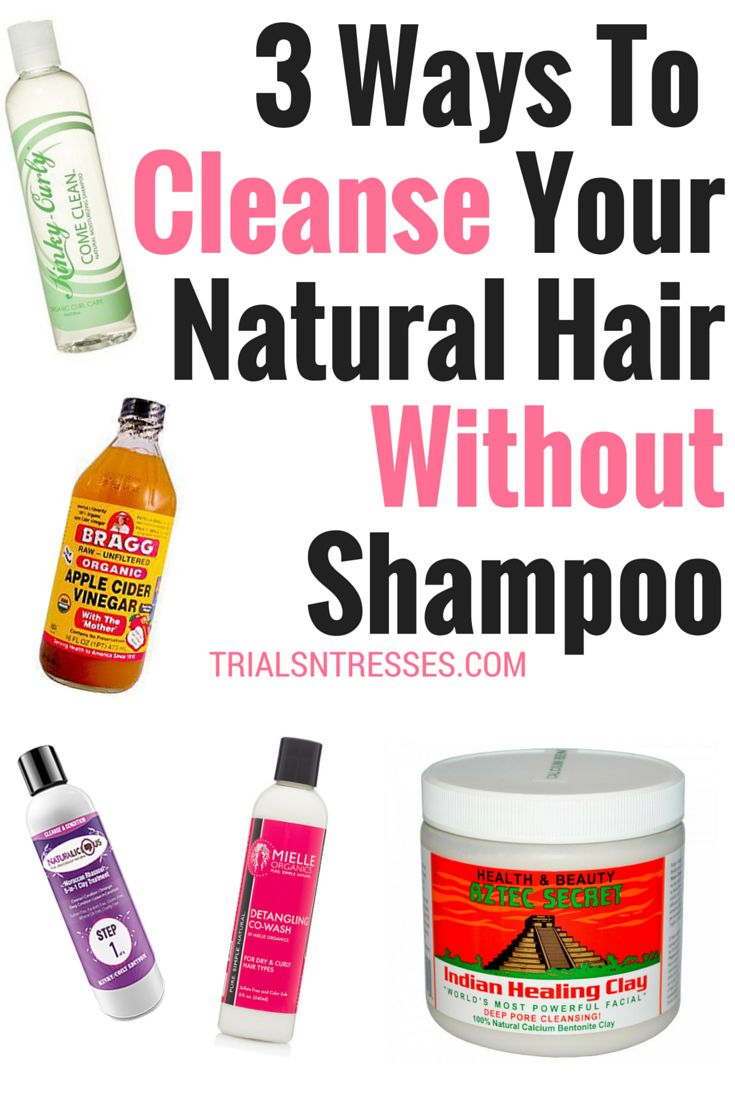Absolutely Dead set against shampoo? No problem here are 3 Ways To Cleanse your ...