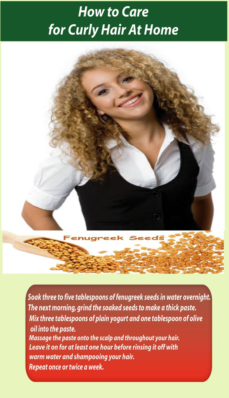 When you have curly hair, it does indeed require some special considerations. If...