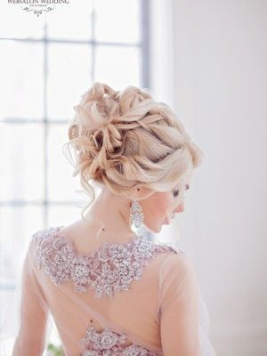 Llong wedding hairstyles and wedding updos from Websalon Weddings 76 - Deer Pear...