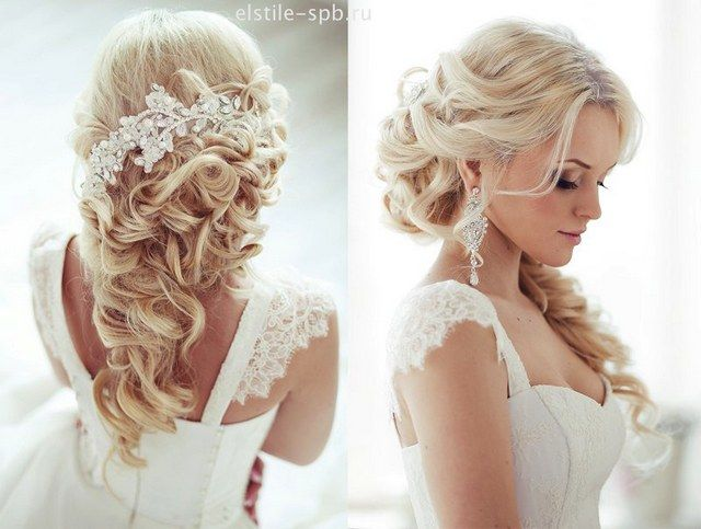 Long Wedding Hairstyles and Bridal Updo Hairstyles for Long Hair