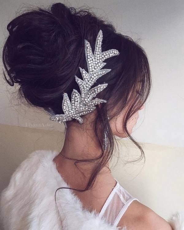 Wedding Hairstyles Wedding Updo Hairstyles For Long Hair From