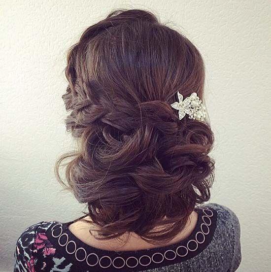 braided wedding hairstyle via antonina roman - Deer Pearl Flowers / www.deerpear...