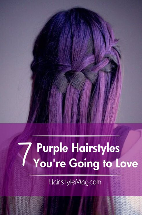 Trendy Hair Color Highlights 7 Purple Hairstyles Youre Going To