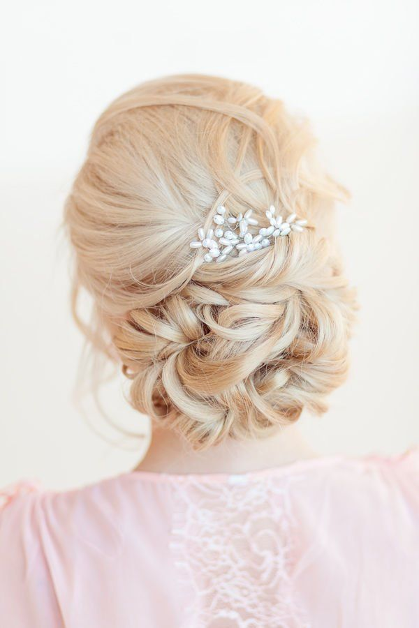 Wedding Hairstyles Elegant Wedding Updo Hair Deerpearlflow