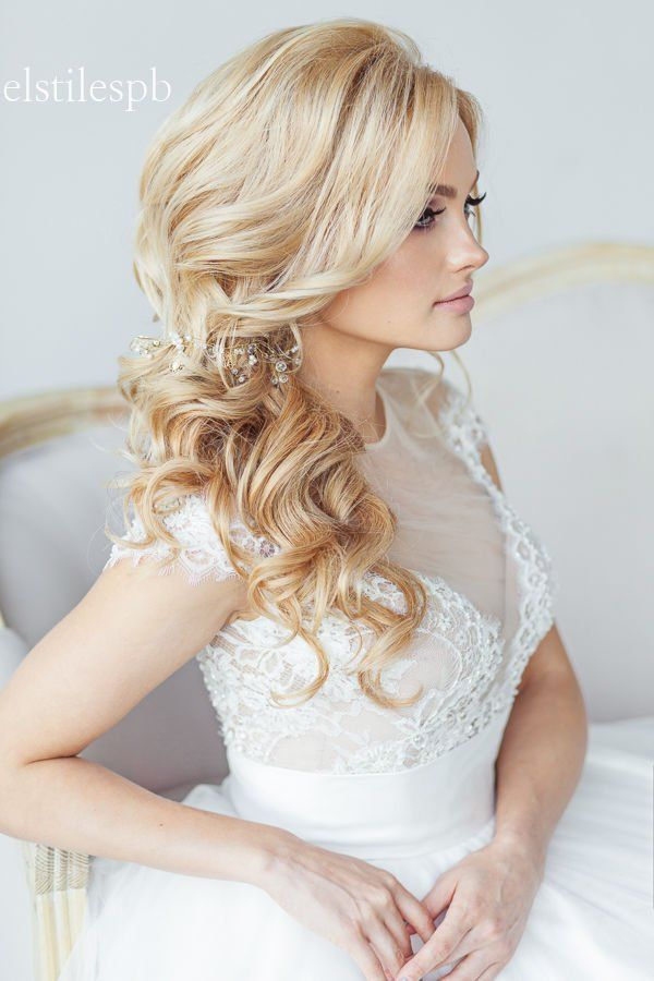 Bridal Hairstyles Simple Long Wavy Wedding Hairstyle Www