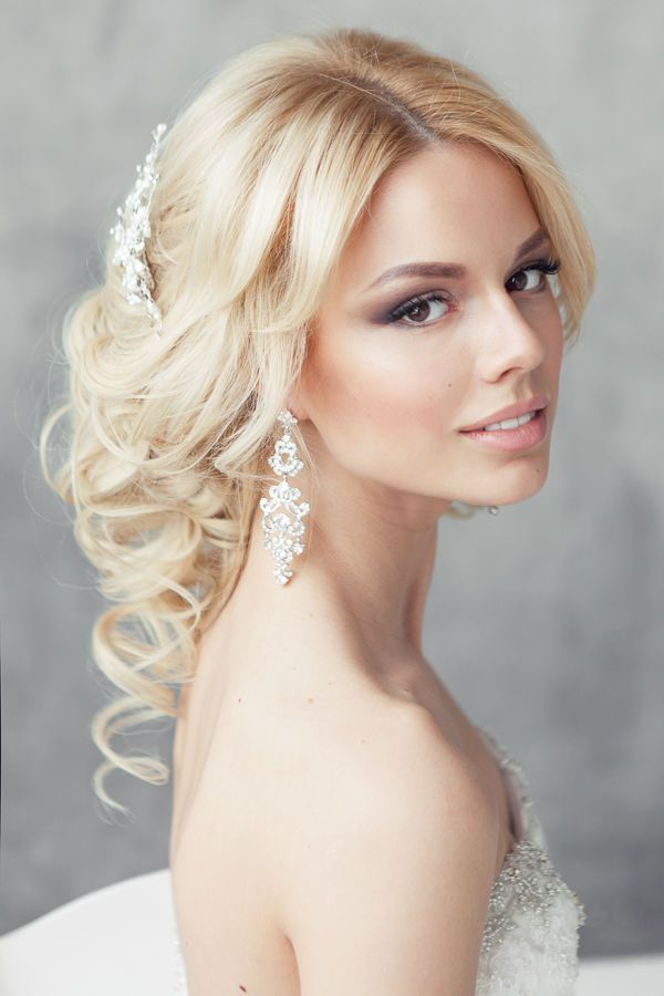 Wedding Hairstyles Loose Updo Wedding Updos Beauty Haircut