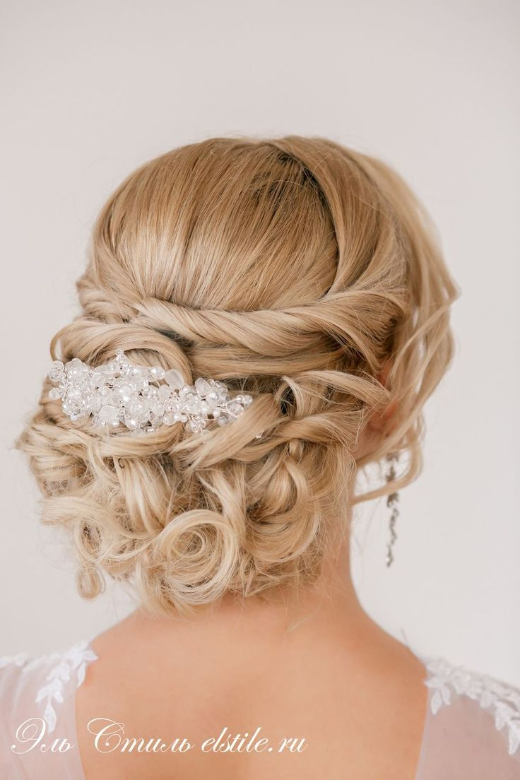 Bridal Hairstyles Twist Loose Curly Wedding Hairstyle With