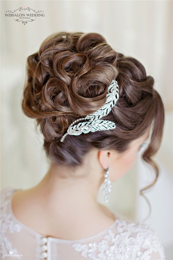25 Incredibly Eye-catching Long Hairstyles for Wedding | www.deerpearlflow...