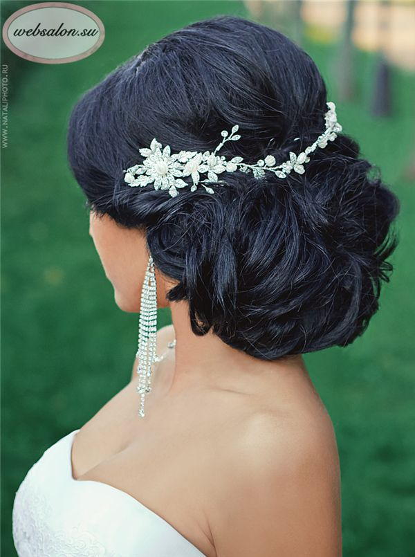 Wedding Hairstyles : Top 25 Stylish Bridal Wedding Hairstyles for ...