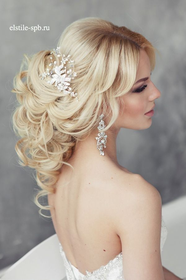 Wedding Hairstyles : long wavy wedding hairstyle with headpiece ...