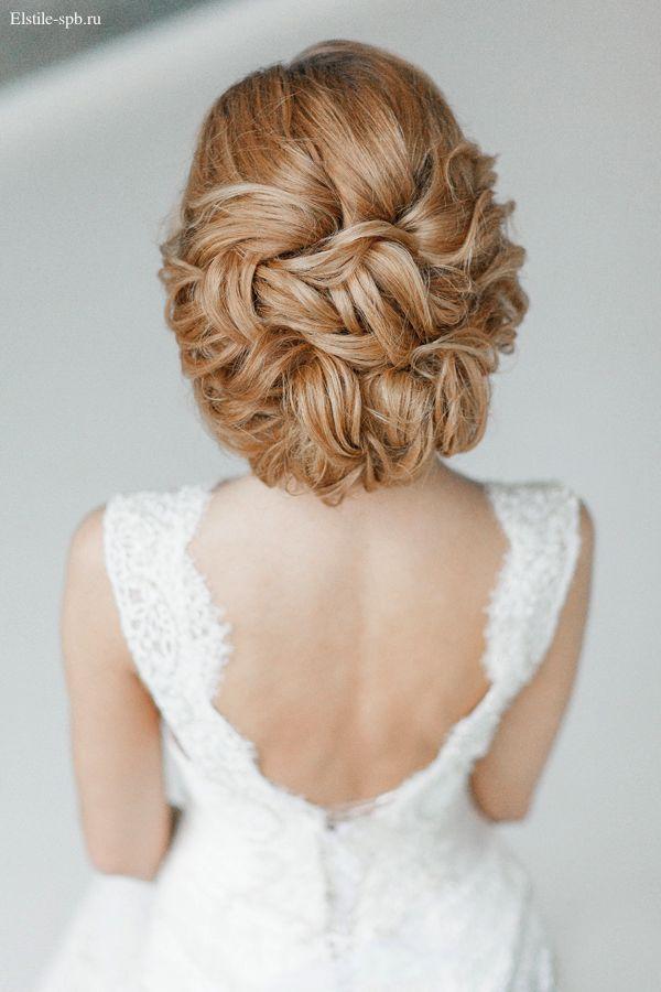 Wedding Hairstyles : Wedding Hairstyle: Elstile - Beauty Haircut ...