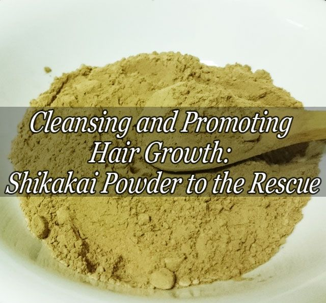 Cleansing and Promoting Hair Growth: Shikakai Powder to the Rescue - sensualhair...
