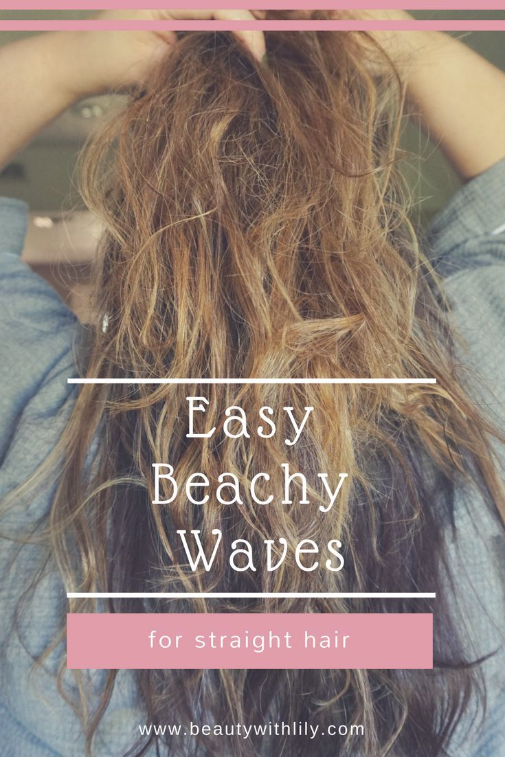 Easy Beachy Waves for Straight Hair // Beauty With Lily, A West Texas Beauty, Fa...