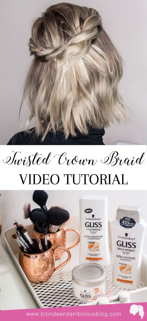 New Year #NewHair – How To Beat Winter Dryness + An Easy Twisted Crown Tutoria...