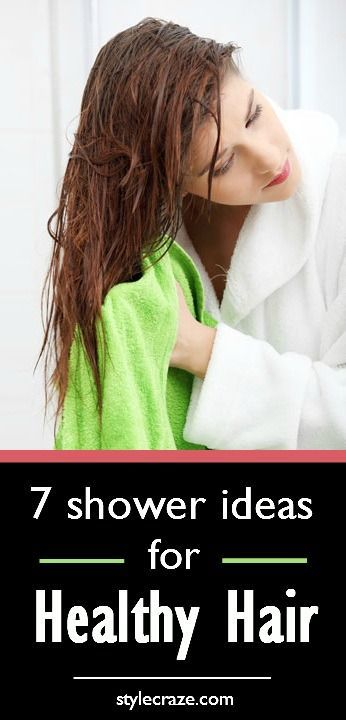 Excited? You'd better be! Find out about some cool shower hacks to get that lu...