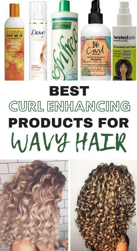 Best Products for defining your waves! #curly #wavy #beauty #hairinspo #haircare...