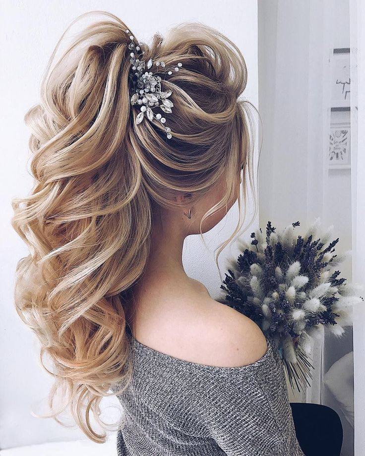 Textured wedding updo hairstyle ,messy updo wedding hairstyles ,chignon , messy ...