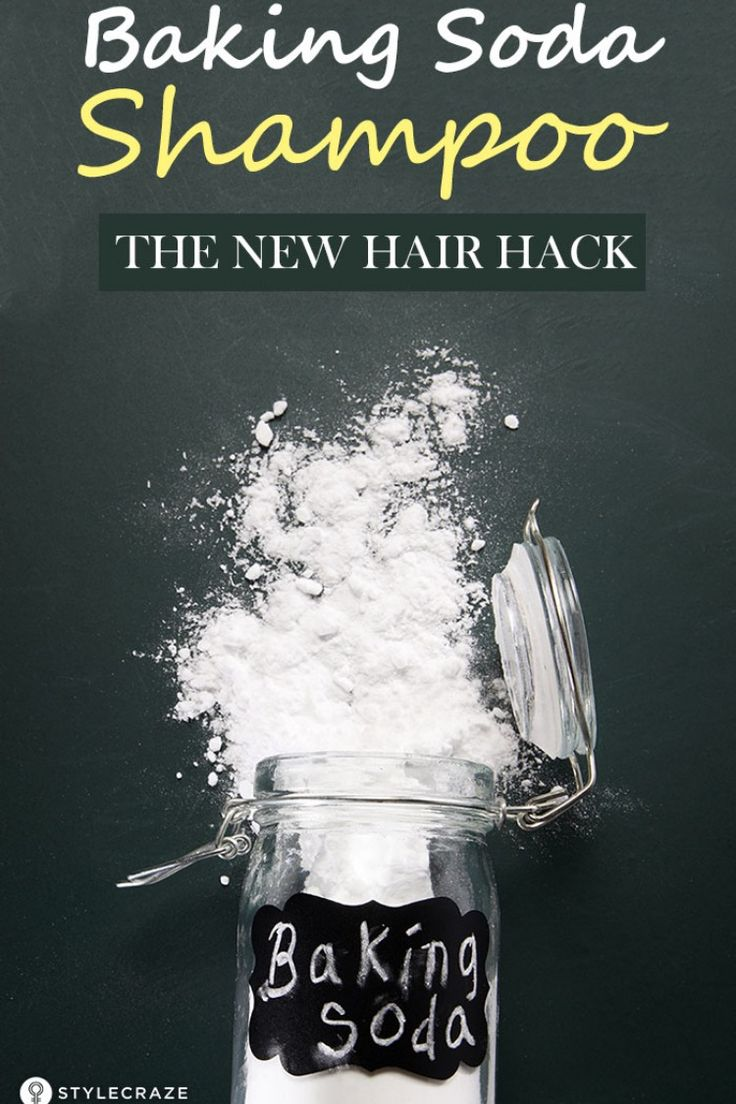 DIY Baking Soda Shampoo- The New Hair Hack